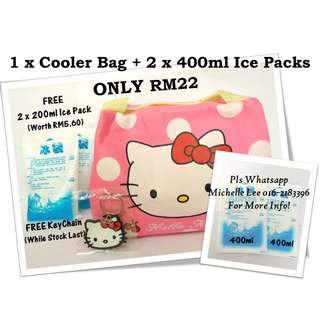 Hello Kitty Cartoon Thermal Insulated Children Hot Lunch Cooler Bag Breast Milk Ice Pack Storage