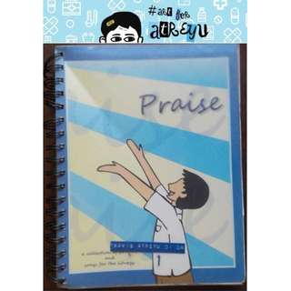 Praise Song Book - Ateneo Grade School