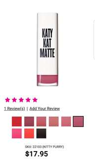 COVERGIRL LIPSTICK KATY PERRY