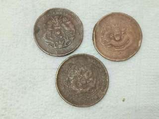 ⚠Lot Of 3pc China Dragon Copper Coin