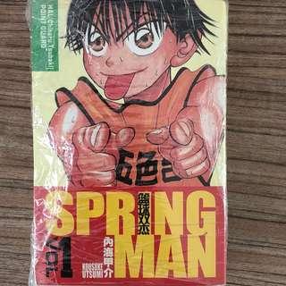 Comics : Spring man 篮球双杰