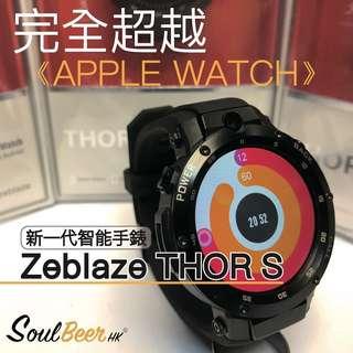🙀現貨到! 唔使等!<<Zeblaze Thor S>> 新一代智能手錶