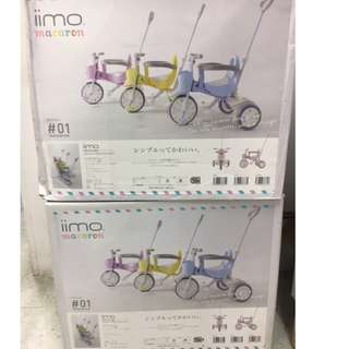 iimo x macaron #01 Tricycles (not foldable) - NEW IN BOXES. SELLING CHEAPER COZ BOXES DIRTY/TATTERED