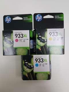 HP Ink Cartridge 933XL