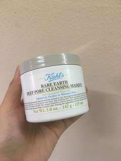 Price reduced - Kiehl's rare earth mask