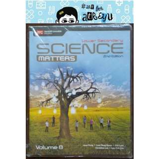 Science Matters Lower Secondary 2nd Edition (Volume B) for Grade 7 - UNUSED