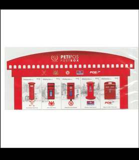 2011 Stamp Week, Postboxes Horizontal Strip 5V Mint with Header