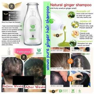 Wowo Pure Ginger Hair shampoo