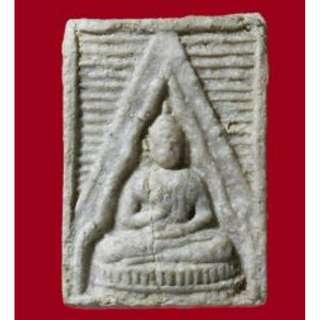 Wat Paknam, 3rd batch, deep print