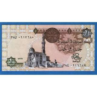 Middle East 1978 - 1981 £1 Egypt