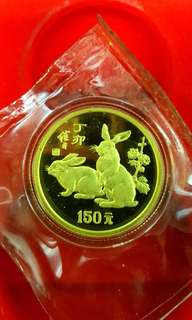 [For Shrg Only] 150 Yuan, 1987. Lunar Series, Year of Rabbit (8g Gold Proof) With Box, COA & Capsule.
