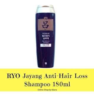RYO ANTI HAIR LOSS SHAMPOO