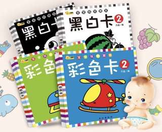Flash card for baby (Black white card and color card)