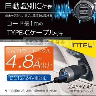 🚚 權世界@汽車用品 日本SEIWA 4.8A 雙USB插座 點煙器電源插座擴充器車充 附TYPE-C充電線 D491