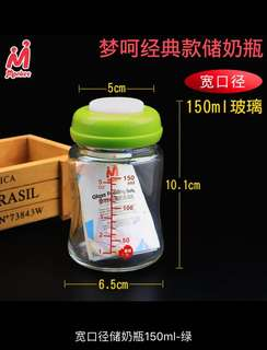 Glass breastmilk storage bottle