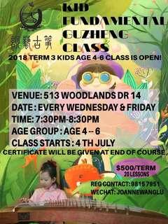 💟Guzheng class 2018 term 3 kids starts registration