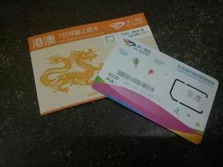 Hk+macau 7days travel sim card