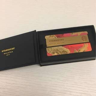 Starbucks Limited Edition Card