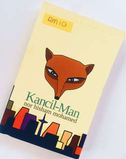 Kancil-Man by Nor Hisham Mohamed