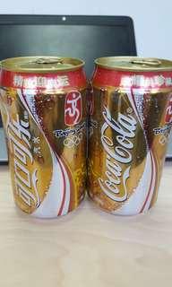 可口可樂北京2008奥運金罐一對