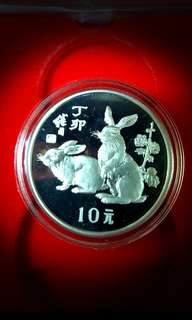 [For Shrg Only] 10 Yuan, 1987. Lunar Series, Year of Rabbit (Silver Proof) With Box, COA & Capsule.