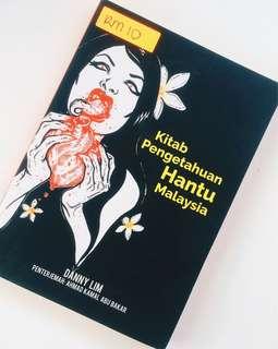 Kitab Pengetahuan Hantu Malaysia by Danny Lim