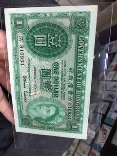 UNC1958年香港一圓😀(分享)