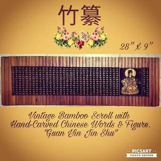 """Classical """"Guan Yin Jing Shu"""" Chinese Bamboo Scroll Book with Carved Wordings. 28"""" x 9"""" height. Good Condition. $18 clearance offer, sms 96337309."""