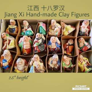 1950-60s Vintage Chinese Clay Mini Figurines of 十八羅漢 ( the eighteen disciples of the buddha). Each 2.5 inches. Made in Jiang Xi. Hand-made and hand-painted. Good Condition, just opened from original box. All 18 pcs for $180, sms 96337309.