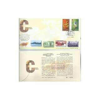 SC-CCOV-2002-4-6-PB-B,警察機動部隊C大隊結業紀念封,貼蛇馬生肖票,青馬大橋印