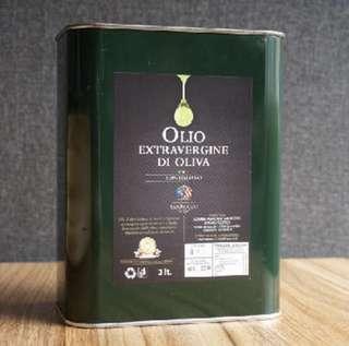 Extra virgin olive oil - 2000ML
