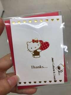 Hello kitty thanks card
