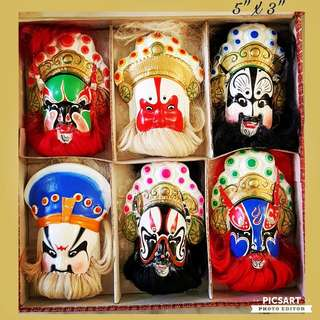 "Vintage China Hand-made Hand-painted ""Hui Shan"" Chinese Opera Masks. Comes in Vibrant colours. Each 5 x 3 inches (excluding beard). Good Condition, just open from original box. All 6pcs in box for $15 clearance offer, sms 96337309."