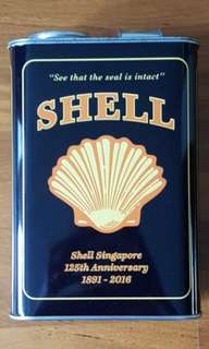 Vintage Shell Tin Cannister
