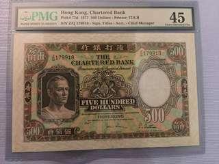 渣打銀行1977年500元 [Z/Q 179918] PMG 45 罕有高分