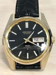 Seiko Vintage King Seiko Hi-Beat 28800bph  1969 5625-7000