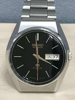 Seiko Vintage 1971 Grand Seiko High Beat 5646-8000