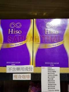hiso coffee