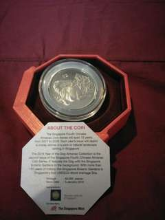 Almanac dog coin