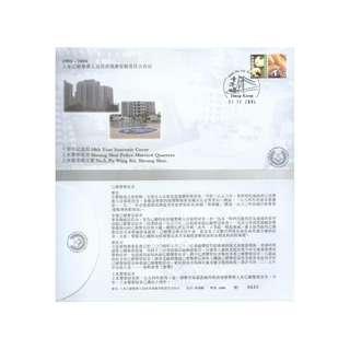 SC-2004-1231-PB,警察宿舍10周年紀念封,貼普票,青馬大橋印