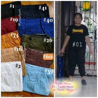 Cotton Jogger Pants Unisex