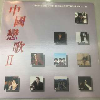 Various ‎– 中国恋歌 Vol. 2 Chinese Hit Collection Vol.2, Vinyl LP, Warner Music Korea ‎– IL-099, 1992, South Korea