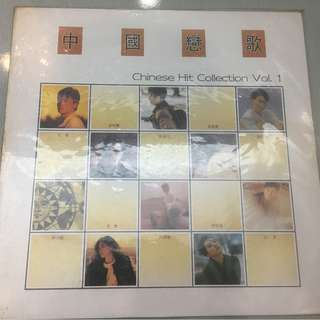 Various ‎– 中国恋歌 Vol. 1 Chinese Hit Collection Vol.1, Brand New Vinyl LP, Warner Music Korea ‎– IL-047, 1991, South Korea