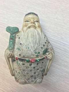 Figurine Lu
