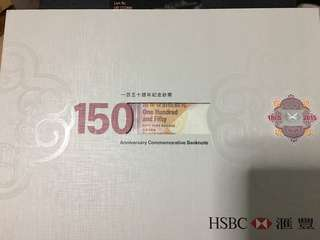 Hong Kong $150 Commemorative Note Year 2015
