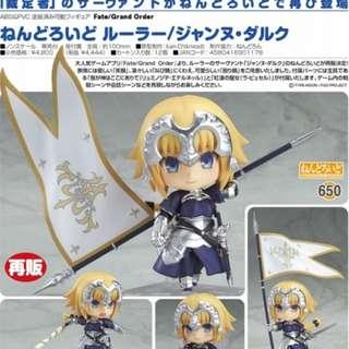 Nendoroid Ruler/Jeanne d'Arc by Good Smile Company [LAST]