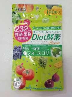 232 酵素 veg. diet