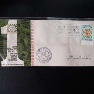 Singapore 1967 First Day Cover