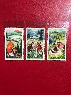 中國郵票T27-牧業學大寨建設新牧區郵票一套