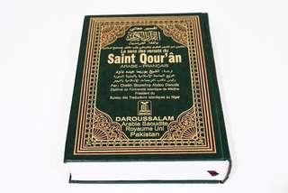 Terjemahan Al Quran (Arabic - France)